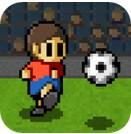 口袋足球iOS版下载