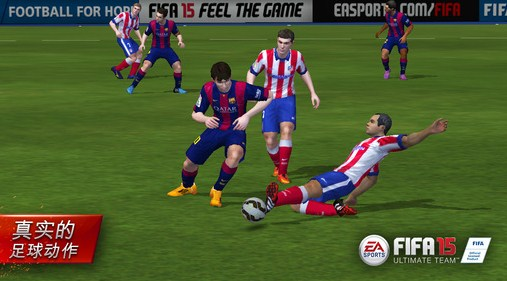 FIFA 15 Ultimate Team by EA SPORTS截圖
