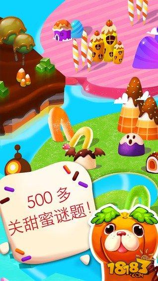 糖果缤纷乐狂欢:万圣节截图