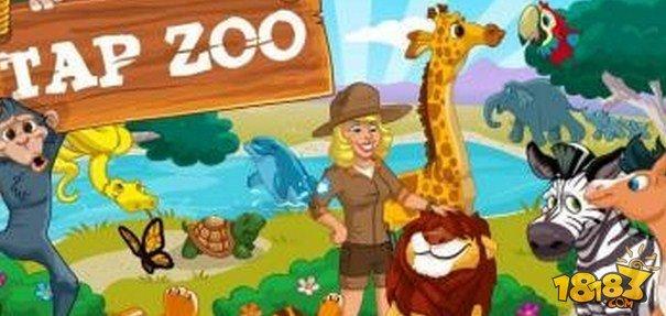 掌上动物园截图