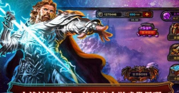 炉石英雄:冰火战魂截图