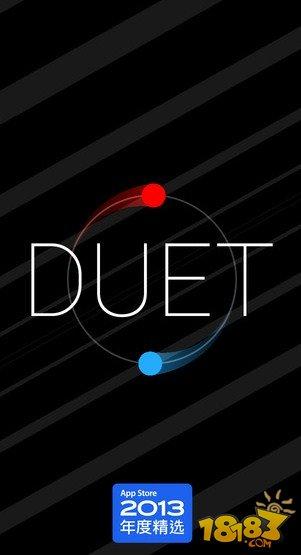 Duet Game截图