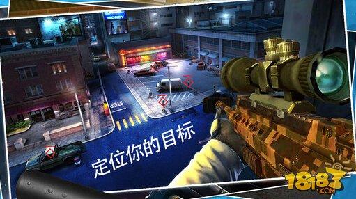 殺手:狙擊之神截圖