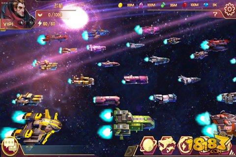 银河护卫队截图