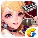 中国好声音-全民偶像