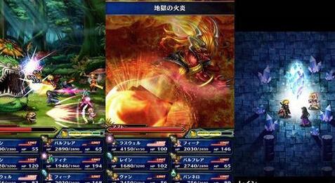 最终幻想勇者前线截图