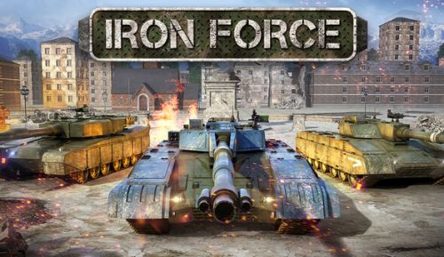 鋼鐵力量截圖