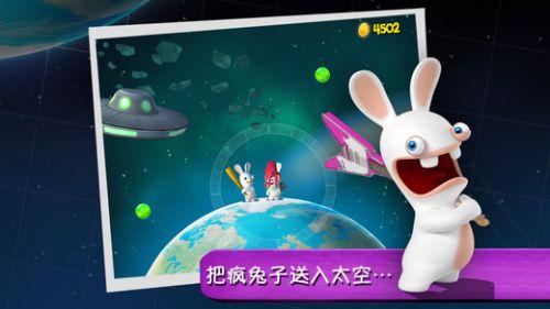 瘋狂兔子:大爆炸截圖