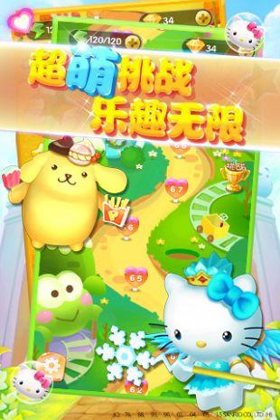 Hello Kitty快乐消截图