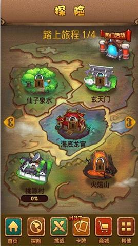 QQ神仙截图