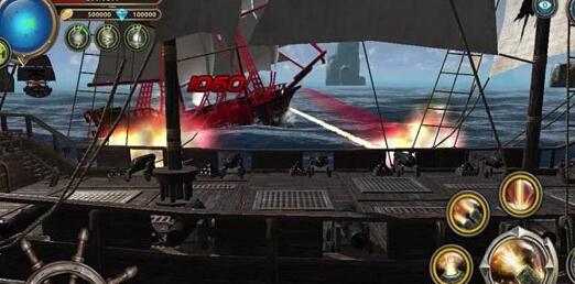 海盗联盟截图