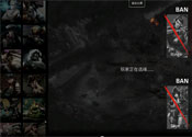 中国邀请赛B组MusTang VS TVT视频