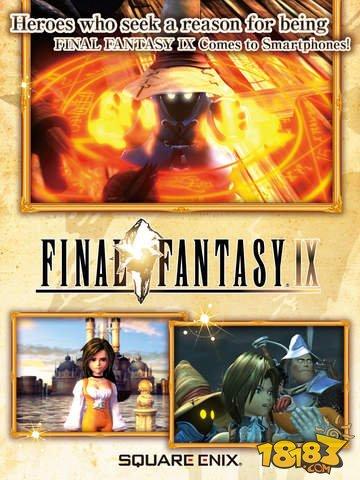 最终幻想9截图
