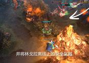 官方中文字幕 虛榮靈猴奧佐教學視頻
