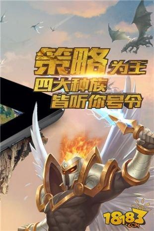 巨龙之战截图