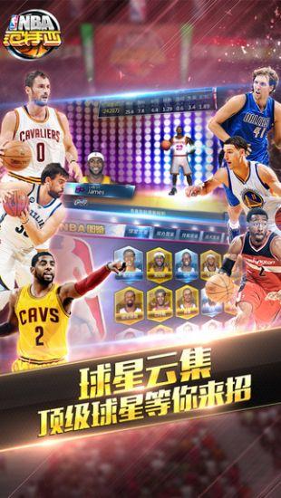 NBA范特西截圖