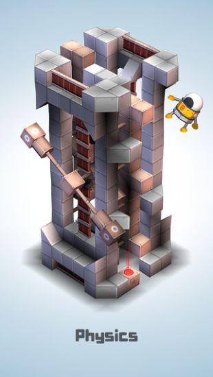 機械迷宮截圖