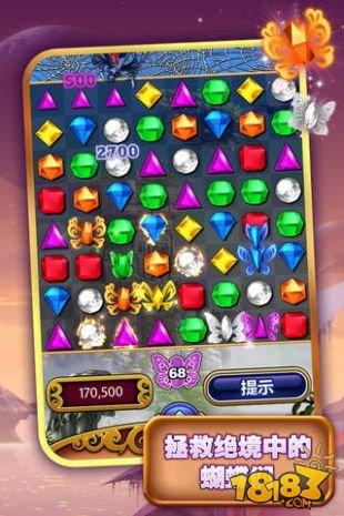 宝石迷阵截图