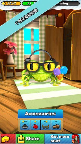 螃蟹先生2截图