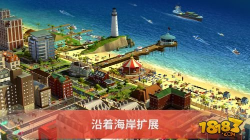 SimCity BuildIt截圖