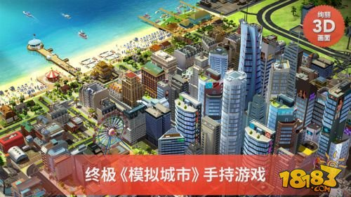 SimCity BuildIt截图