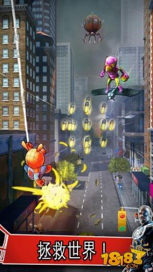 蜘蛛俠:極限截圖