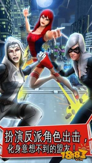 蜘蛛侠:极限截图