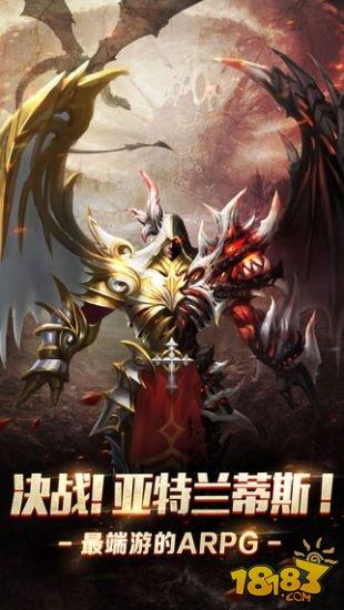 暗黑戰神3截圖