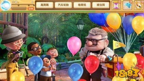 迪士尼奇幻之旅截图