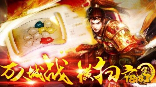 大秦帝国OL截图