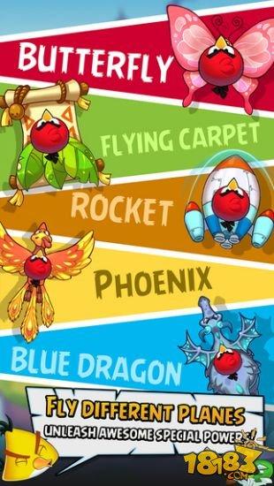 愤怒的小鸟:王牌战机截图