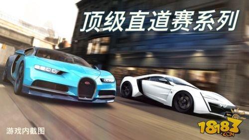 CSR Racing 2截图