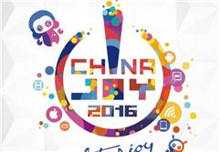 ChinaJoy2016 泛娱乐浪潮连接产业新发展