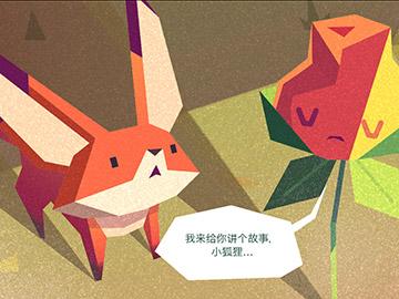 新游PK第49期:《阿尔托的冒险》VS《小狐狸》