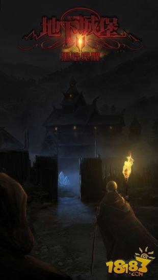 地下城堡2:黑暗觉醒截图