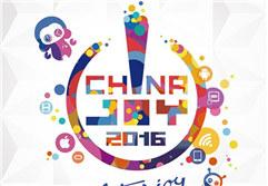 ChinaJoy游戏行业泛娱乐自由新生态
