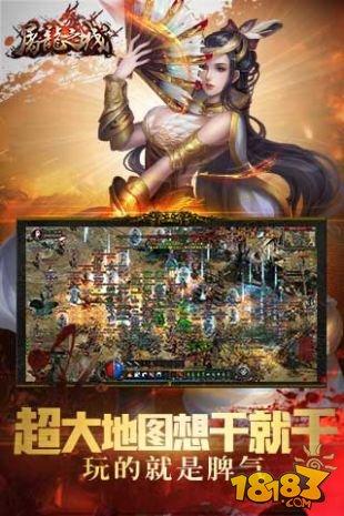 屠龍之城截圖