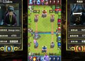 国家杯皇室战争半决赛:YARN vs 鬼魅影