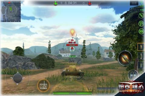 坦克雄心截图