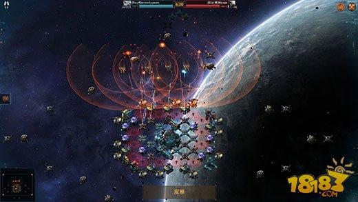 星盟沖突截圖