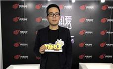 专访网易移动游戏市场部总经理郑德伟:多元化布局,深耕游戏品类