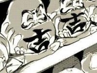 阴阳师趣味漫画:把我的达摩喂给SSR吧