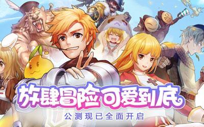 仙境傳說手游3月14日更新 白色情人節活動