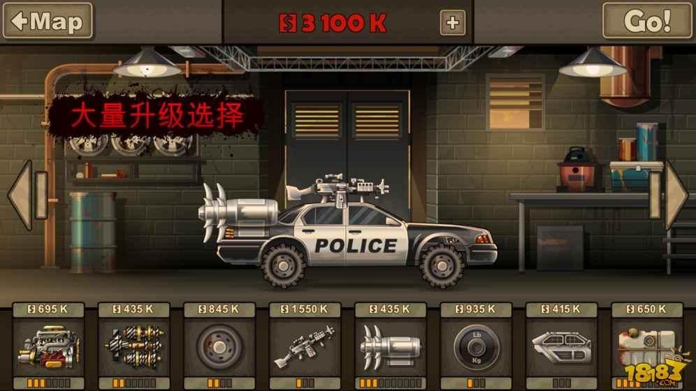 车撞僵尸游戏_战车撞僵尸iOS游戏下载_战车撞僵尸安卓版下载_18183游戏库