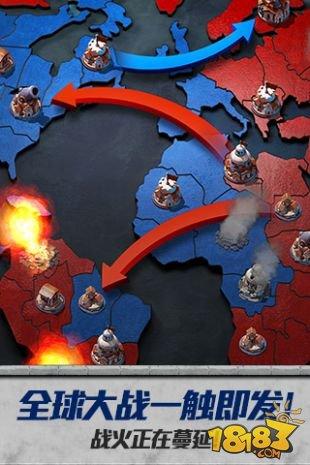 戰爭與文明截圖