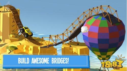 建桥专家截图