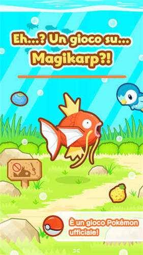 Pokemon: Magikarp Jump