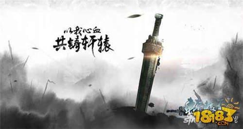 网易轩辕剑截图