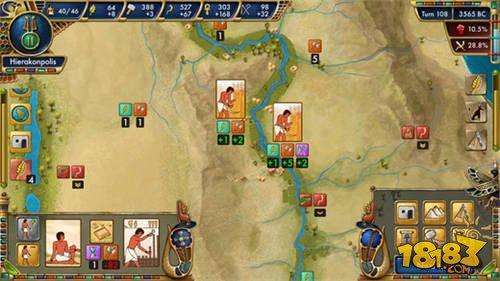 史前埃及截图