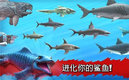 饑餓鯊:進化截圖